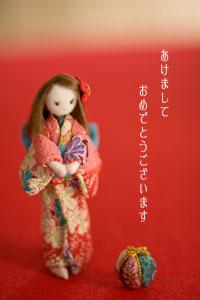 Nenga_006.jpg